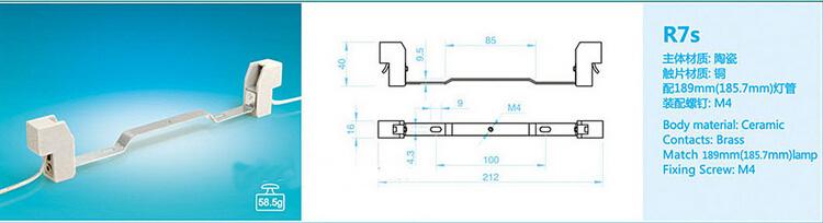 189mm R7S halogen light socket
