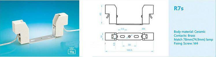 78mm R7S halogen light socket diagram