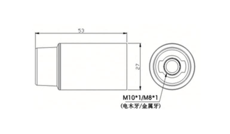 drawing of Smooth skirt & lock screw e14 lamp holder