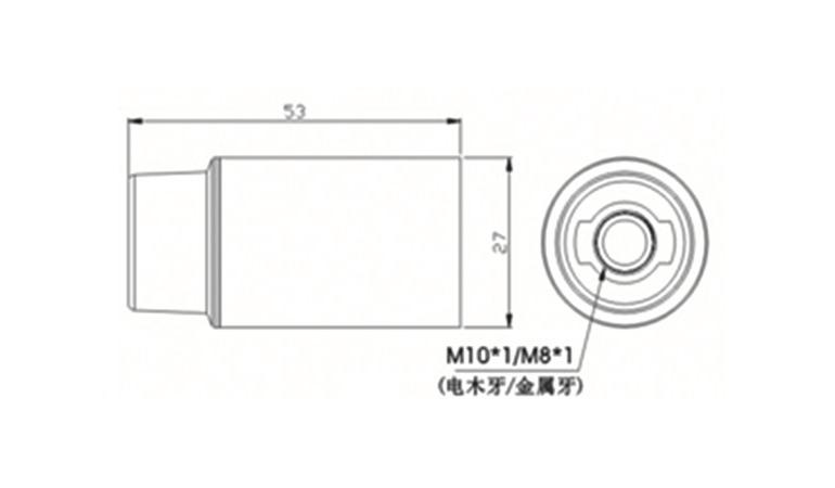drawing of Smooth skirt & lock screw e14 lamp holder