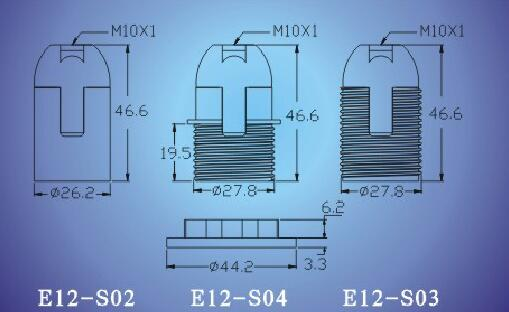 E12-S02,E12-S04,E12-S03 lamp holders technical diagram