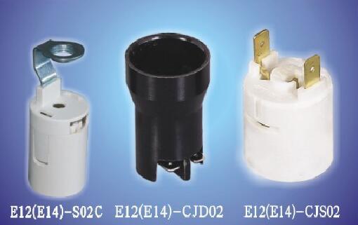 E12(E14)-S02C,E12(14)-CJD02,E12(E14)-CJS02 bakelite plastic lamp holders
