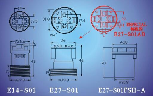 E14-S01 push in plastic light socket white diagram