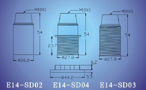 E14-SD02-SD03-SD04 screw e14 lamp socket technical diagram