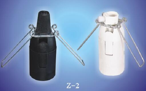 E12 E14 Z-2 bakelite plastic lampholders