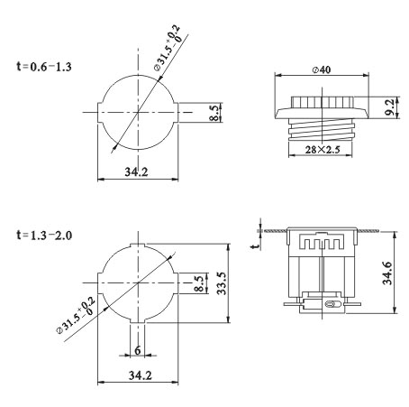 Starter holders water and dustproof F268 B1P Diagram